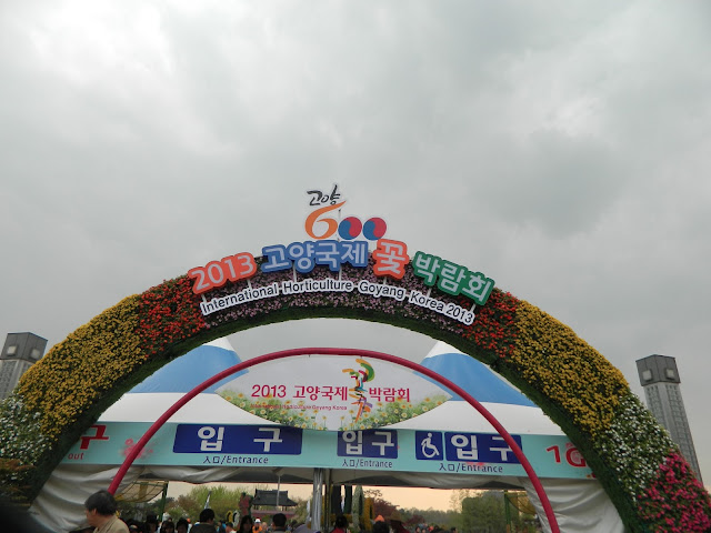 Entrance to the International Goyang festival in Korea