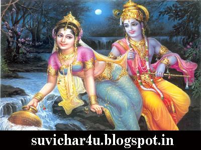 Radha Krishna Prem Bhakti sabse jyada prachalit hai inke is prem ko dekh kar sabhi log mantr mugdh ho jate hai.