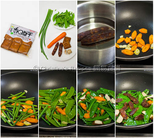 荷蘭豆炒臘腸製作圖 Stir-Fried Snow Peas with Lap Chang Procedures
