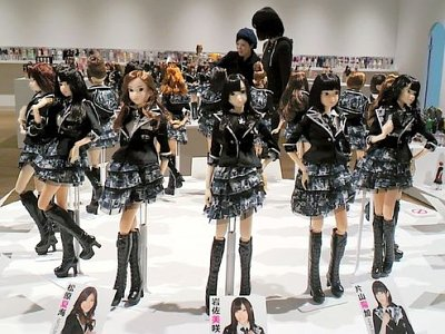 Bonecas AKB48