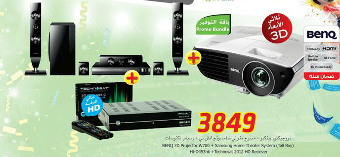 Saudi prices blog benq projectors special price saudi arabia for Apple projector price