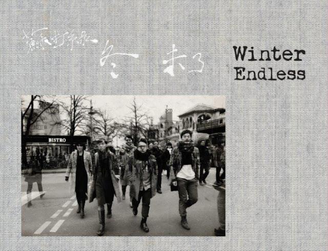 蘇打綠新專輯【冬 未了 (2CD+藍光BD)】預購 哪裡買