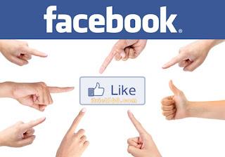Like itviet360, bắt Like Facebook, Like FB để xem tiếp