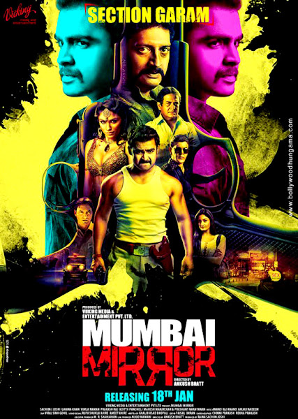 Mumbai.Mirror 2013 (film) Hindi Movie