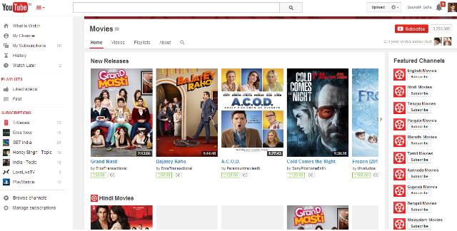 online movie watching websites for samrtphones