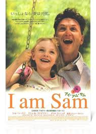 i am sam movie reflection