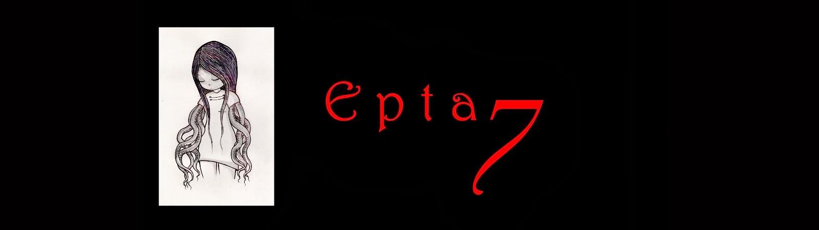 Epta7 Band