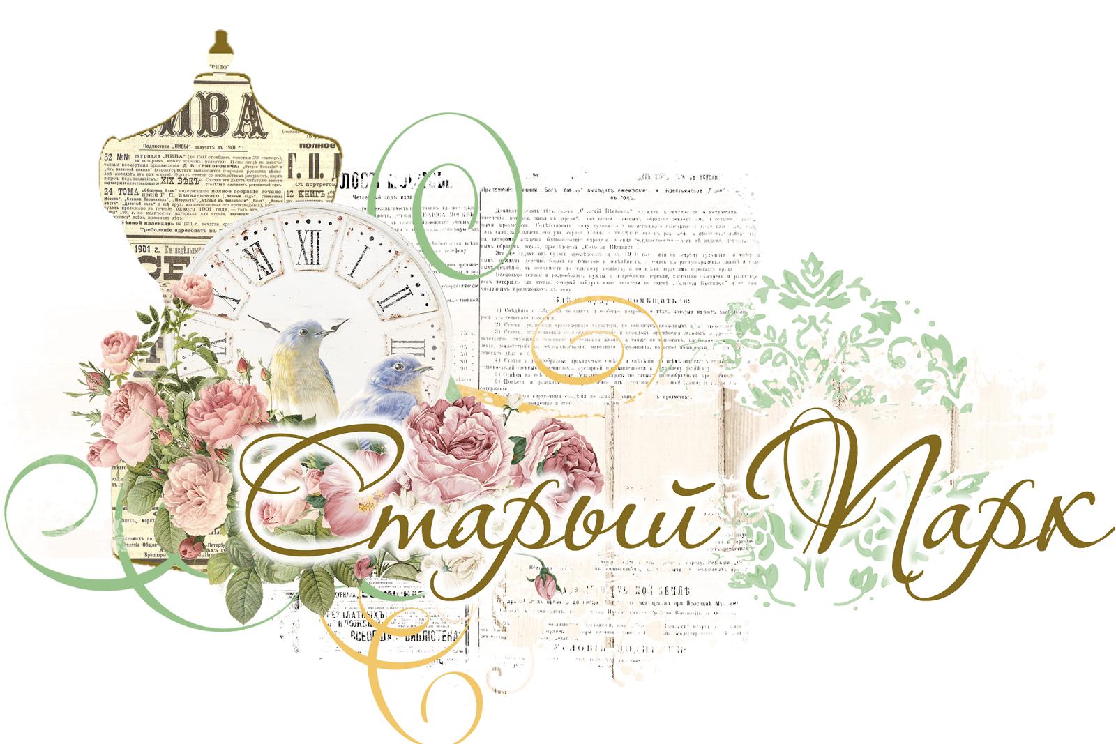 от Fleur Design Blog