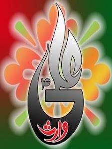Ali Waris