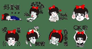 LINE sticker5810