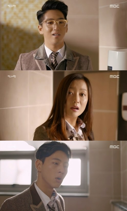 afterschool lizzy angry mom Angry Mom Angry Mom episode 3 enjoykorea ji hyun woo angry mom kim hee sun angry mom Kim Yoo Jung  angry mom Korean Dramas Lizzy angry mom 3 b1a4 baro angry mom baro angry mom hui