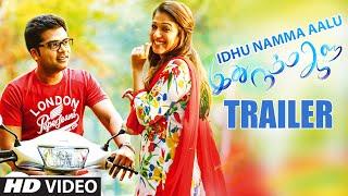 Idhu Namma Aalu Trailer __ STR, Nayantara, Andrea Jeremiah __ Latest Tamil Movies