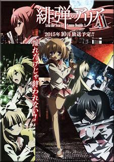 http://animezonedex.blogspot.com/2015/10/hidan-no-aria-aa.html