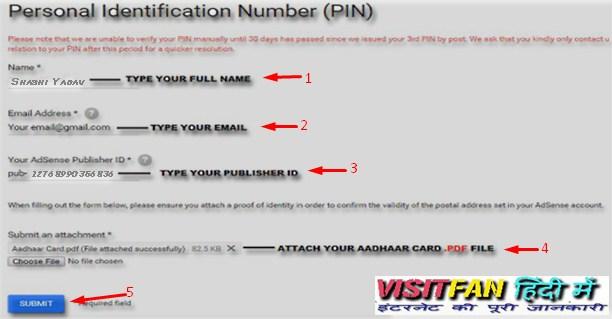 Without Pin AdSense par address verify kaise kare