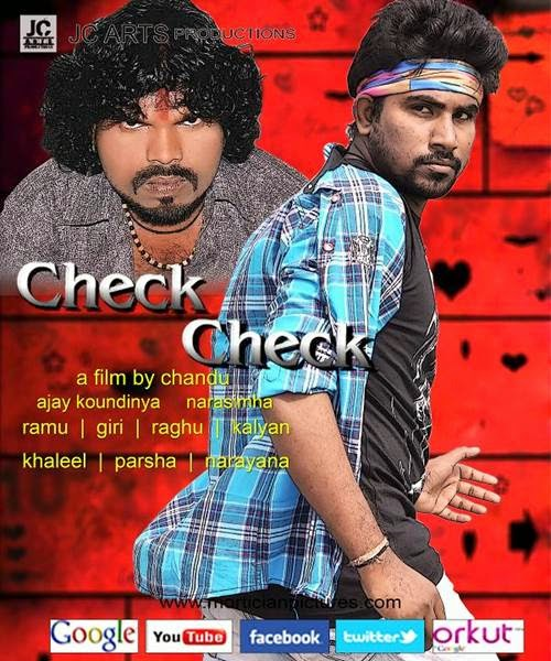 CHECK CHECK SHORT FILM POSTER