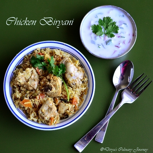 Easy Chicken Biryani Recipe,  Chicken Biryani in Pressure Cooker