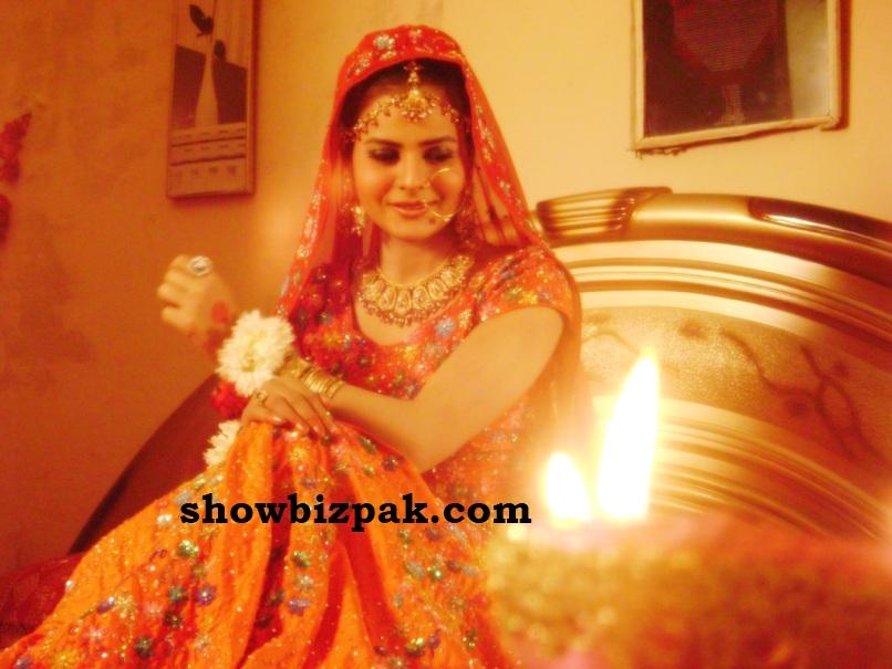 Beenish Chohan Wedding