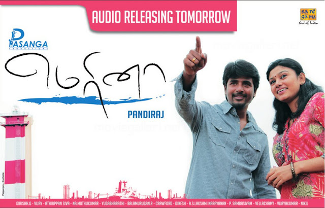 Marina 2012 Tamil Mp3 Listen And Free Download