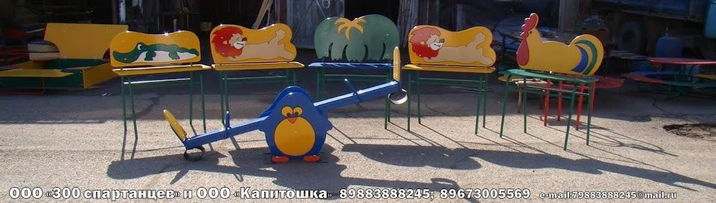 БОЛЬШИЕ Скидки! Купить детскую площадку игровой комплекс домики горки качели тренажёры в Краснодаре