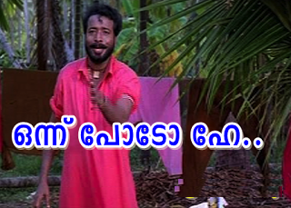 onnu podo he - Punjabi House dialogue  Comedy Malayalam photo comments