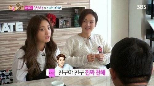 jong hyun and nana dating