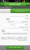Discount Bank v.5.0.3 Download