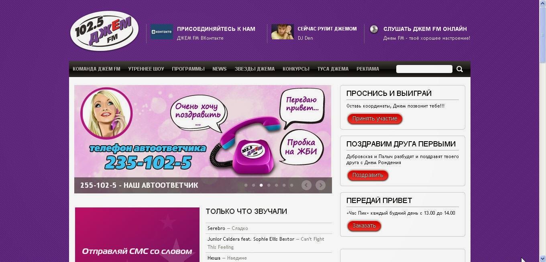 Радио онлайн Екатеринбург - слушать онлайн - 85 радиостанций