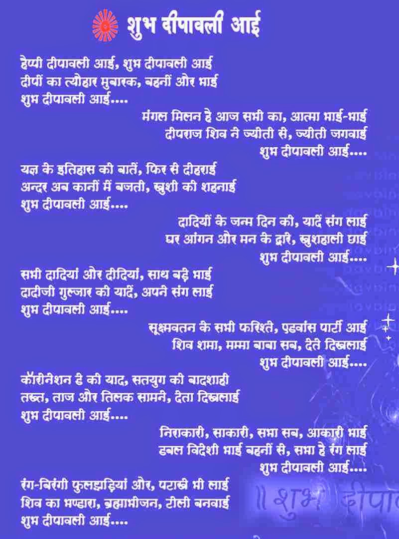essay in hindi on paryavaran rangoli