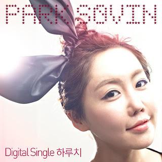 ParkSovin (박수빈) - 하루치