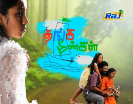 Thanga Meenkal Movie Team Interview  – Raj Tv – Vinayakar Chathurthi Special Program Show 09-09-2013