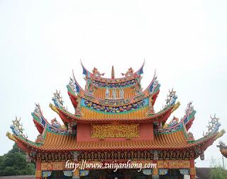 Qing Long Gong