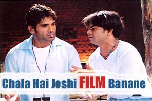 Chala Hai Joshi Film Banane