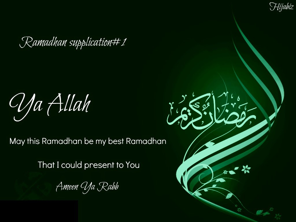Ramadhan Supplication wallpaper