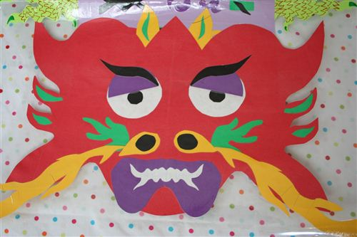 Unique Chinese New Year Paper Cutting Crafts