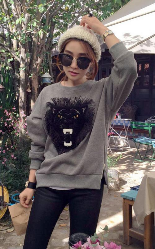 Fringed Leopard Sweatshirt