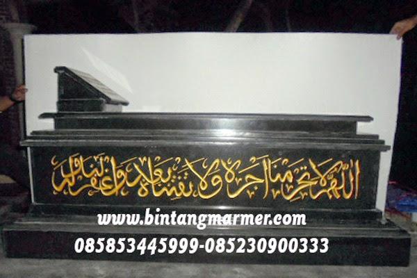 Jual Makam Uje Makam ustadz Jefry Al Bhukory