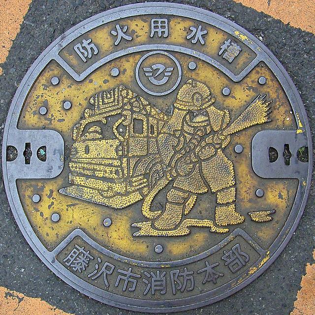 Arte nipón en el mobiliario urbano Manhole+japan+cover+11