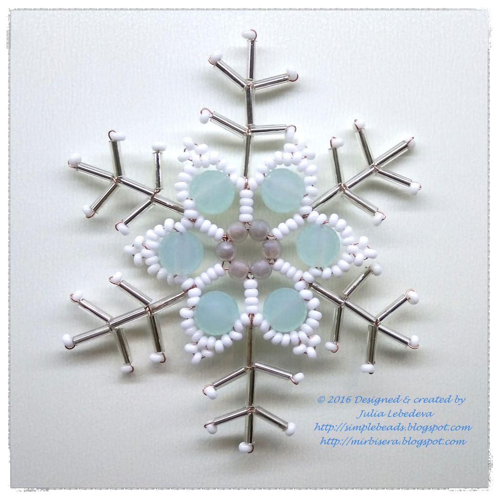 Снежинки из бисера мастер класс пошаговое фото