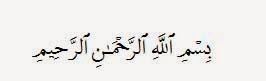 Rumah Nabi Muhammad SAW dan Khadijah diMekah
