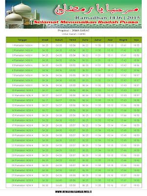 Jadwal Imsakiyah Ciamis Tahun 2015 (1436 H)