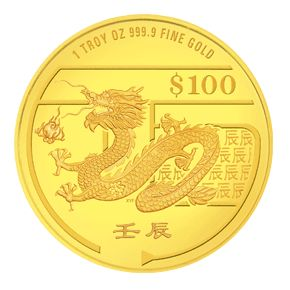 Singapore Coin Picture on Singapore Dragon Gold Coin 2012   Lunaticg Banknote   Coin