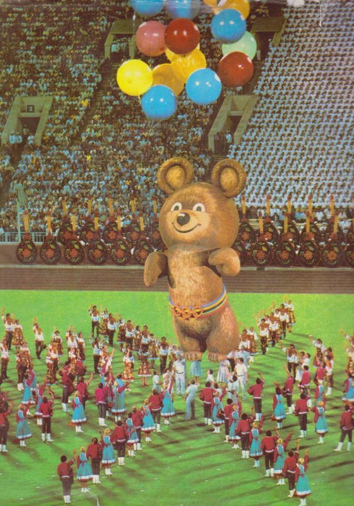 фото олимпийского мишки 1980 года