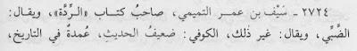 Getting help by intercession [tawassul] by going to Prophet's (صلّى الله عليه وآله وسلّم) grave during Khilafat of Umar (رضّى الله عنه)