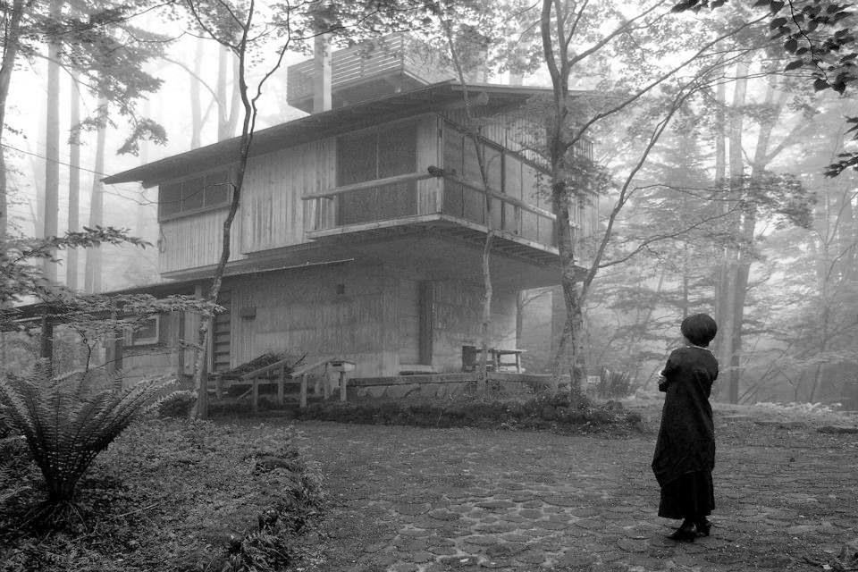 Maison en forêt Karuizawa