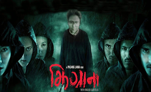 Aastha Movie Review