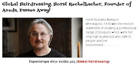 Horst Rechelbacher, Founder of Aveda, Passes Away!