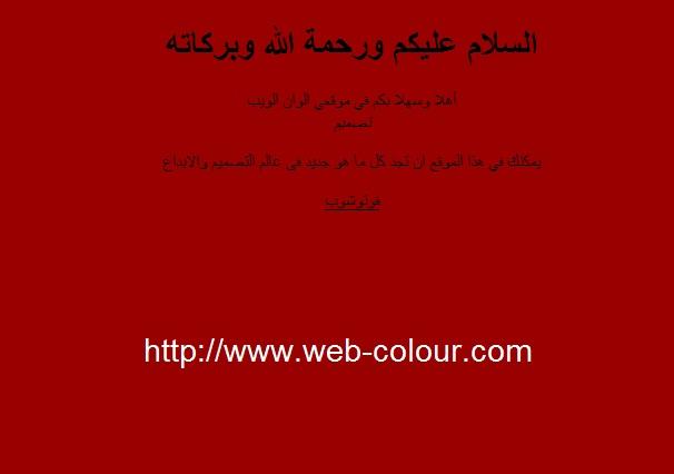 design-web3
