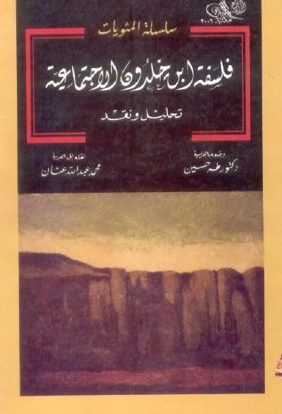 طه حسين ليس متخصصاً في اللغة العربية