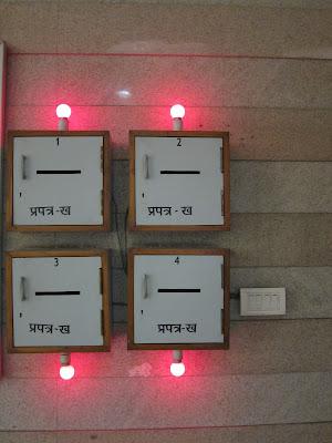 Lucknow mall weird light boxes