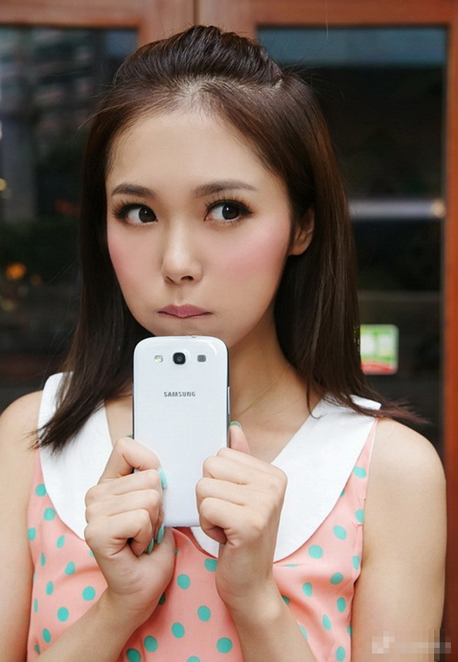 Girl beautiful things have the same Galaxy S3